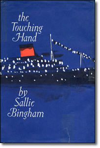 touching hand crop 300 <em>The Blue Box</em> To Be Published by Sarabande Books